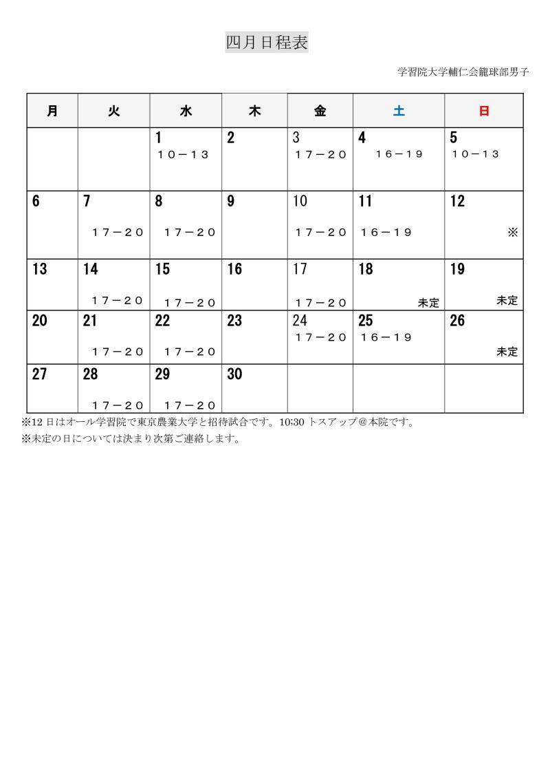 Men_201504