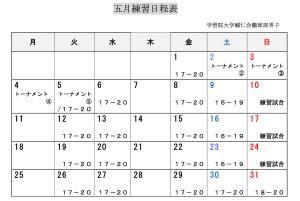 スクリーンショット 2015-04-25 22.42.07