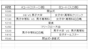 2018-02-27 (1)