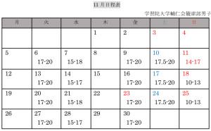 9C1B6DCA-0FE0-4E8B-8E13-B1CF6758195E